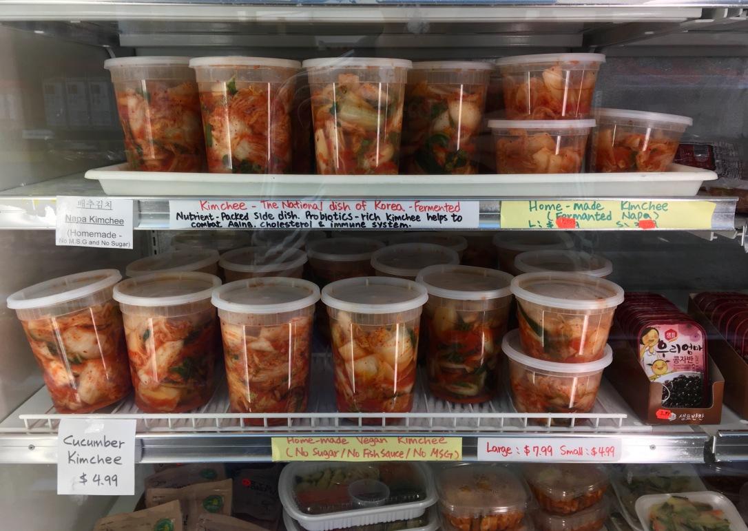 Hana Asian Market 2 kimchee.jpg